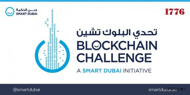Dubai, Gezi ve Turizm için Blockchain Tabanı oluşturacak