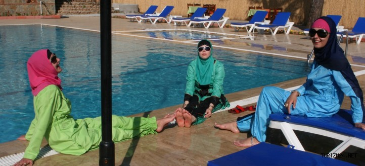 Dünya'da ve Türkiye'de Helal Turizm Uygulamaları Konferansı